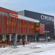 ekaterinburg-turatur (3)