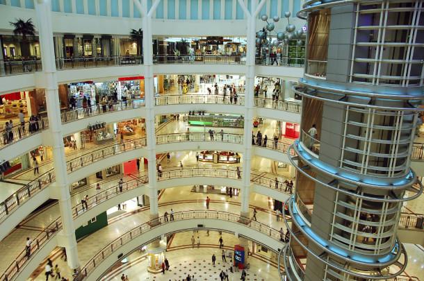 Shopping Mall