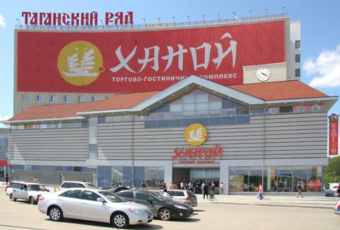 ekaterinburg-turatur (7)