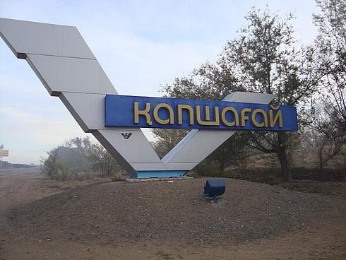 kazakhstan-turatur (3)